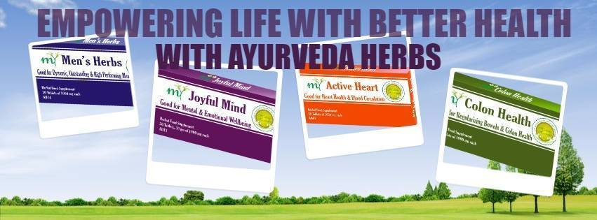Ayurvedic Products and Herbal Supplements